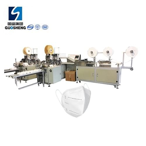 Full Automatic Fish Type Mask Making Machine N95 Mask Making Machine