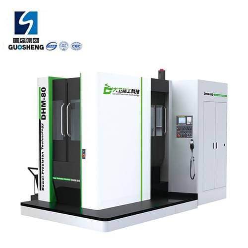 DHM50A CNC Horizontal Milling Machine Machine Center