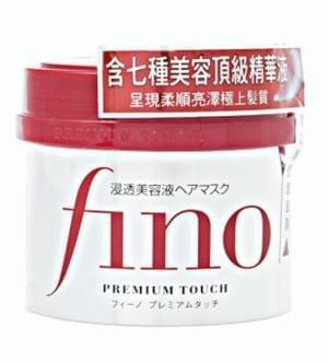 Shiseido高效滲透護髮膜 (230g)
