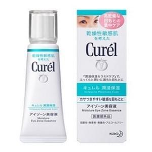 CUREL 潤浸保濕眼部精華 (20g)