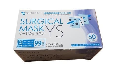 【日本醫護人員口罩 ASTM Level 2】50個/盒