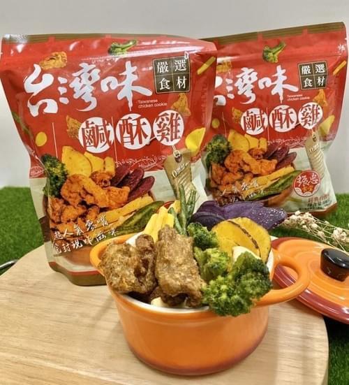 振忠食堂台灣味鹹酥雞