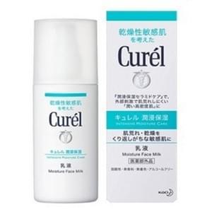 CUREL水凝保濕乳液 (120ml)