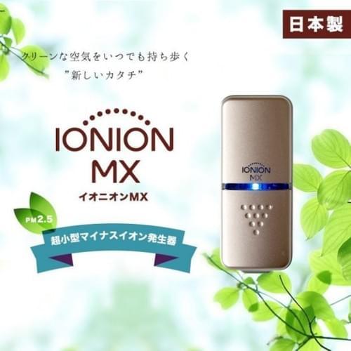 日本原廠正版 IONION MX超輕量隨身空氣清淨機