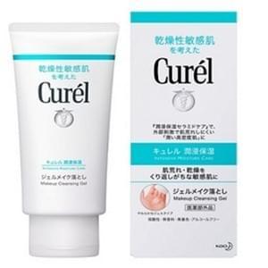 CUREL 深層卸妝啫喱 (130g)