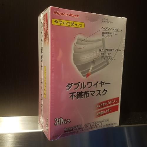 日本輕巧小型口罩(女士) 30枚/盒