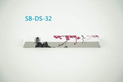 Dye-Sublimated Spacebar - 3pcs pack