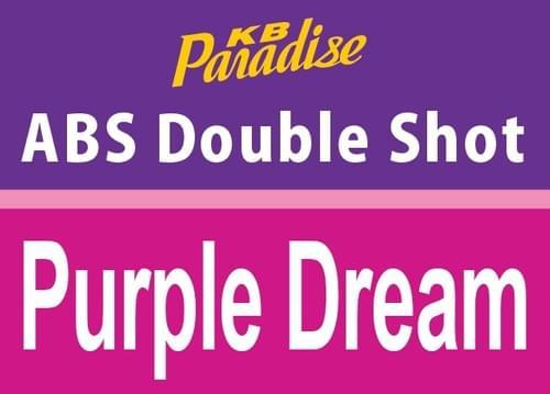 V60 Type R , Polestar ,Purple Dream