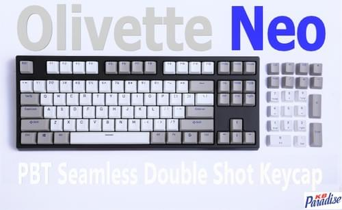 Keycap Set- Olivette Neo - Seamless PBT Double Shot