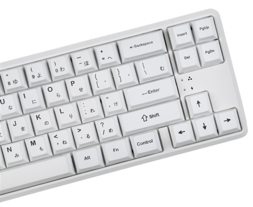 Shiroi Japan 129Key PBT Dye Sub Keycap Set