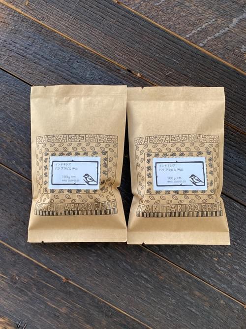 【お試し】タビタビコーヒー 200g(100g x 2回)【送料無料】【税込】
