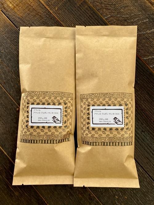 【お試し】タビタビコーヒー 400g(200g x 2回)【送料無料】【税込】
