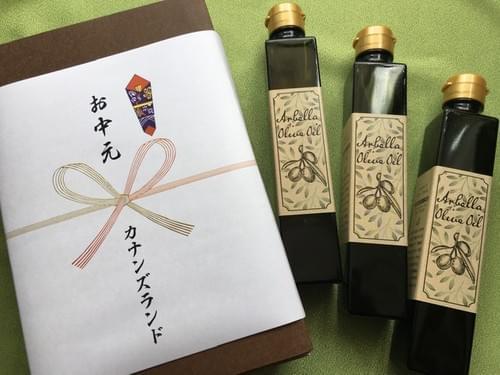 【お中元ギフト】アルベッラオリーブオイル&ザアタル