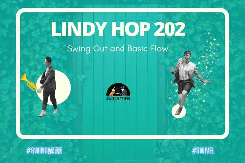 週四 Lindy Hop 202|Swing out 即興主題課