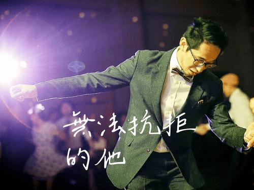 九月機智搖擺生活 - 無法抗拒的凱惇 (音樂性)[線上]