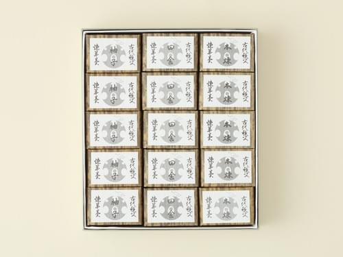 十五個折箱入