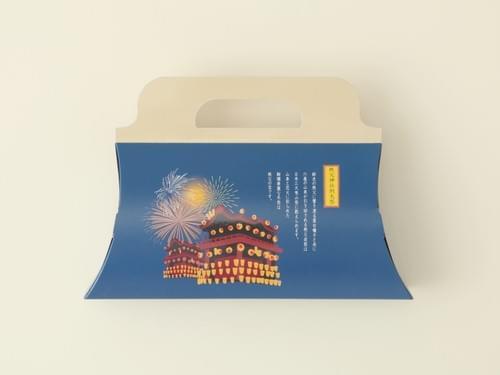 六個パッケージ