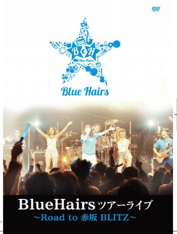 Road to 赤坂BLITZ Special ライブ DVD