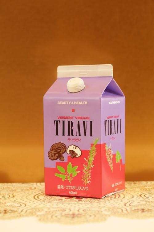 健康飲料酢ティラヴィ