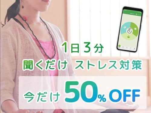【緊急事態宣言中半額】 アプリTeachers 年会員 2750円