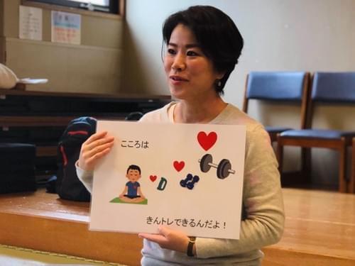 戸塚真理奈先生