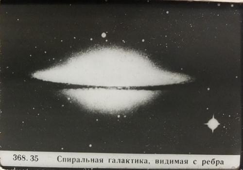 Vintage Soviet Russian Slides of Space 1976