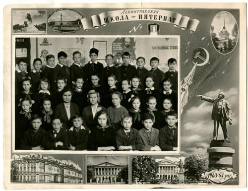 Russian 1963 Rocket Space Ship Lenin Schoolchildren Real Photo Soviet USSR