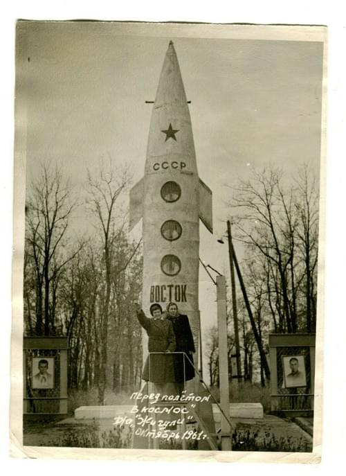 Russian 1961 Space Rocket Vostok, Park composition, Soviet Photo USSR
