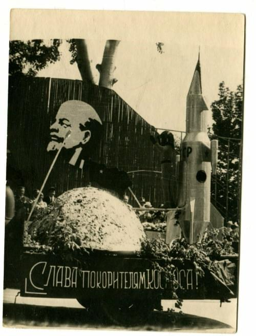 Russian 1960 Space Rocket, Luna-2 satellite, Parade, Soviet Photo USSR