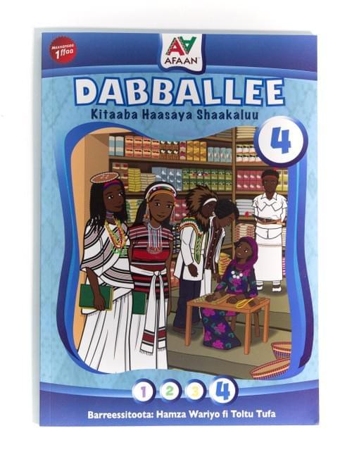 Dabballee - Book 4: Kitaaba Haasaya Shaakaluu