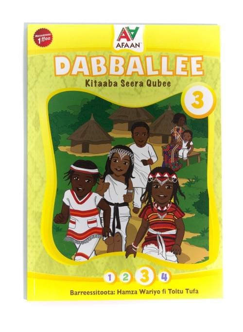 Dabballee - Book 3: Kitaaba Seera Qubee