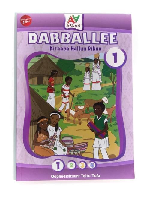 Dabballee - Book 1: Kitaaba Halluu Dibuu