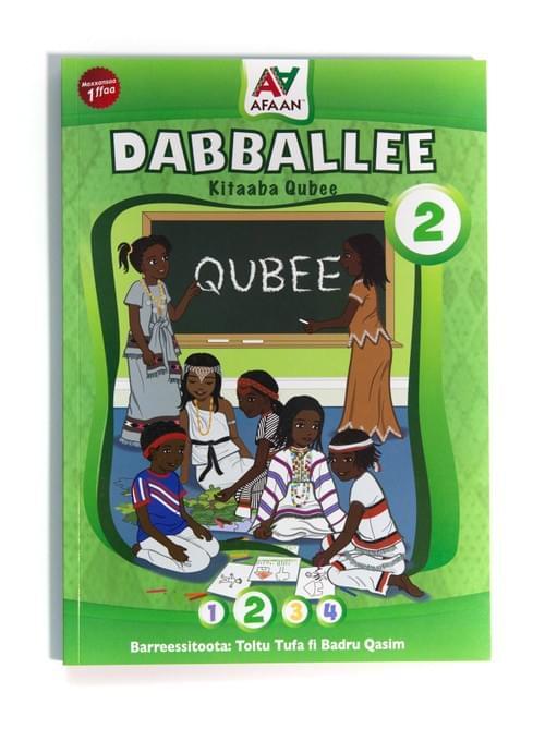 Dabballee - Book 2: Kitaaba Qubee
