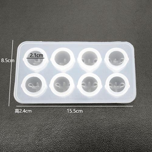 Model UK85, Silicone mold diy crystal epoxy mold animal pendant handmade pendant