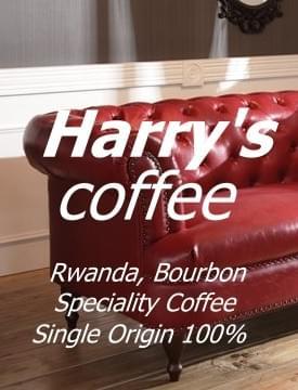Harry's Coffeeのスタンダード・パック「Classic87」 (200g、送料無料)
