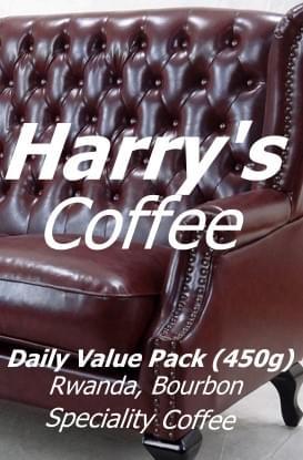 毎日スペシャルティ珈琲が飲みたい! お得なDaily Value Pack (450g) (送料無料)