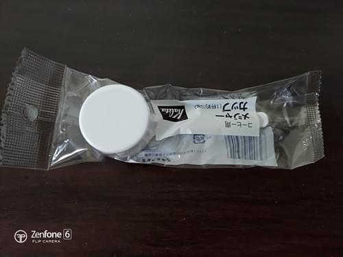 シンプルで超便利! カリタ製珈琲メジャーカップ(珈琲と同梱、送料無料)