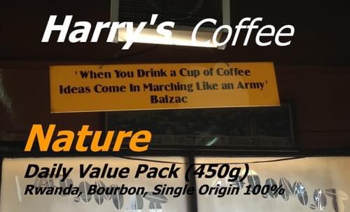 最高級珈琲がお買得!「ナチュレ」バリューパック(Nature Daily Value Pack、450g、送料無料)