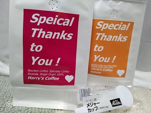 Special Thanks パック(Classic 87 100ℊ+Nature 90 100g、スプーン付き、送料無料)