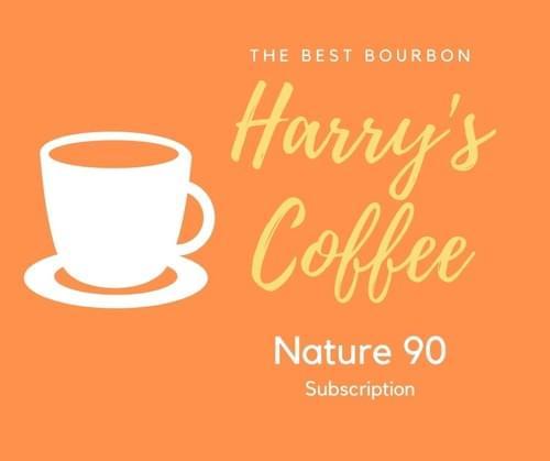 【定期購入】(月次)Nature 90、最高級の珈琲が25%以上もお得です(240g、送料無料)