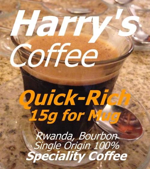 マグカップ用ドリップ・タイプ Quick-Rich 15g for Mug (送料無料)