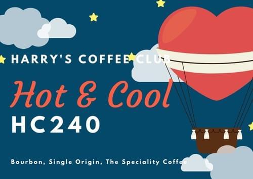 今の季節に!Hot & Coolのよくばりセット (CIM300 x 120g, Classic 87 x 120g, 送料無料)