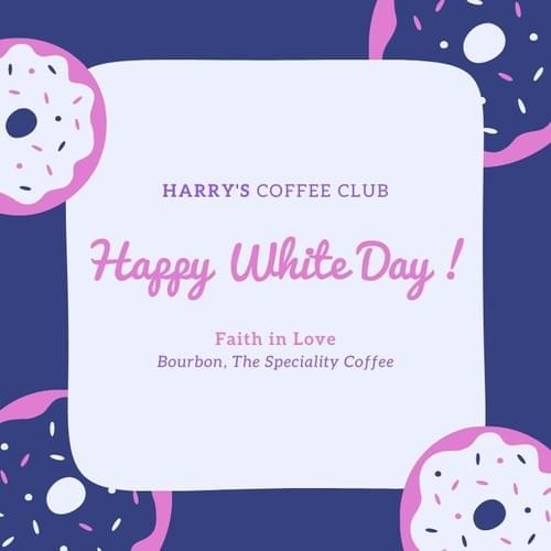 White Dayに、最高級の珈琲2週間分を。 Set A(140g、送料無料)