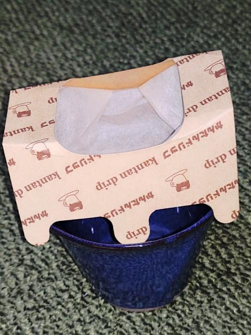 いつでもどこでも!ドリップパック(カリタ製)(1杯用x10枚、150円送料無料)