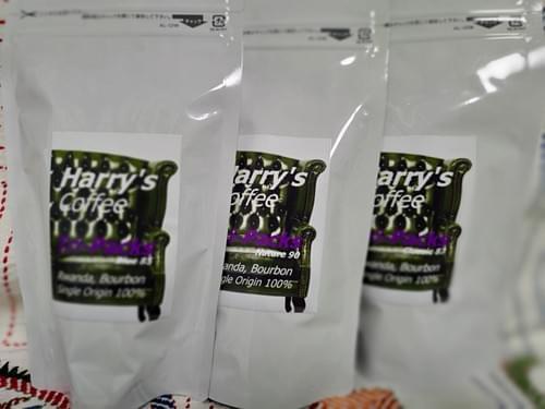 味くらべ贅沢3種類パック(Tri-Packs)(300g、送料無料)