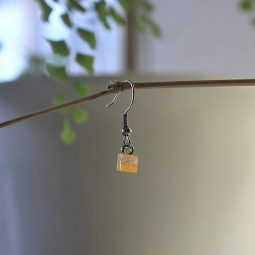 *glow*~*~*square epoxy bobble earring