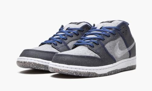 Nike SB Dunk Crater