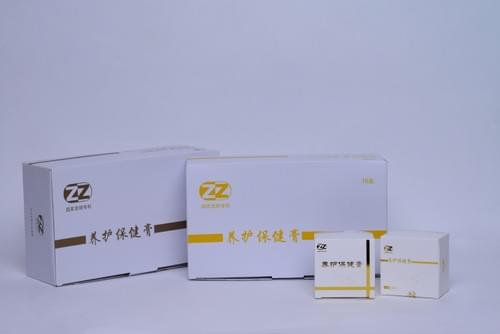 Zhong zhi ping Anorectal health care ointment(7 Granule 1 box)