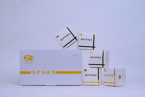 Zhong zhi ping Anorectal health care ointment(7 Granule 1 box)