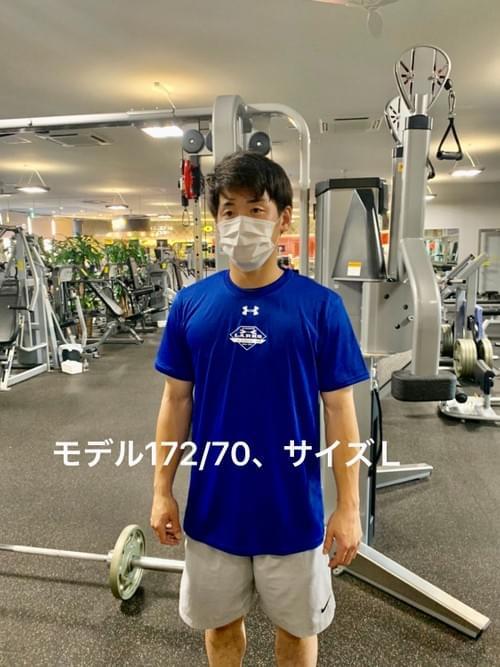"Kumamoto Soul  ""甦""Tシャツ"